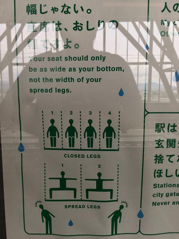 日本奇怪習慣