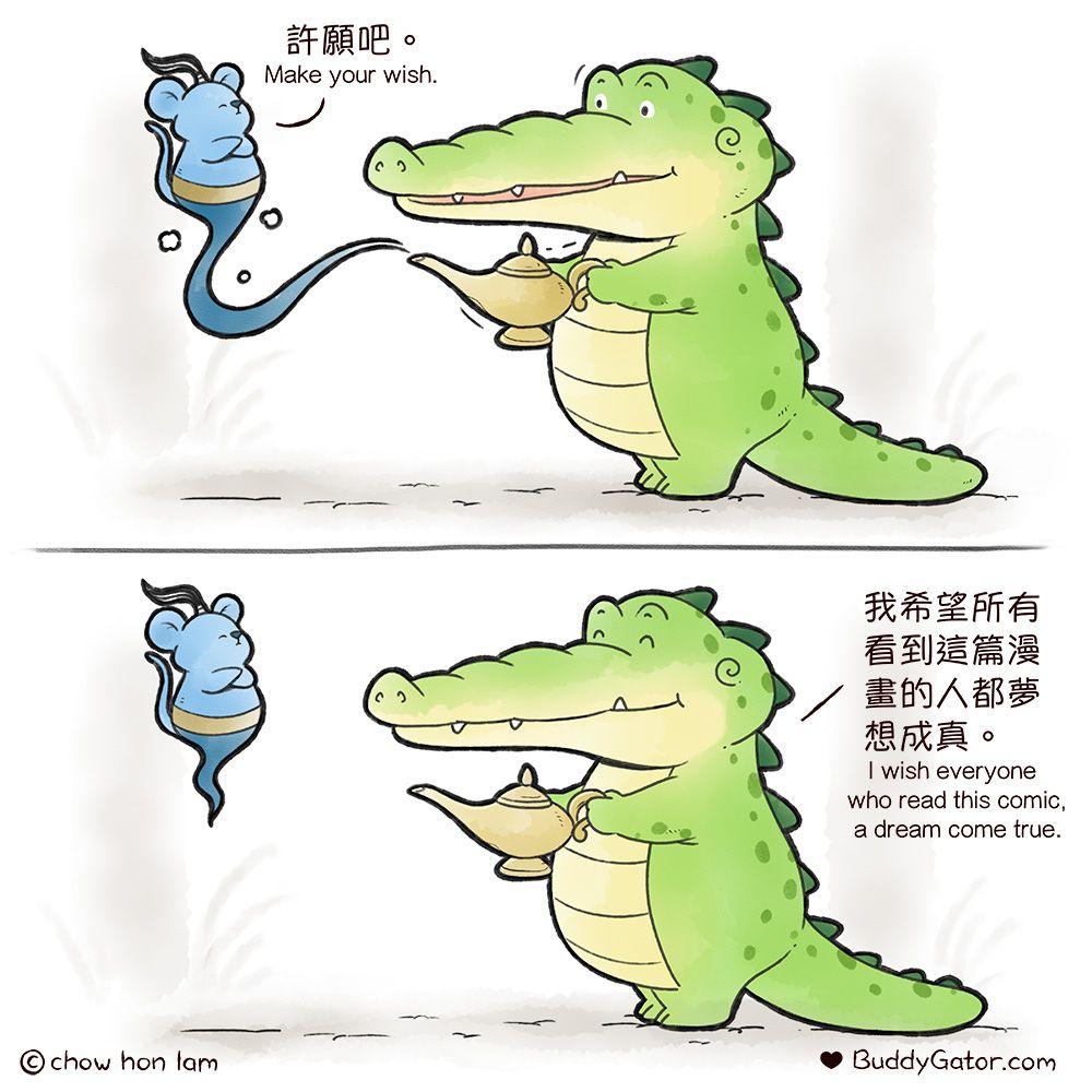 鱷魚「暖心插畫」又來啦!牠用氣球「保護北極熊」讓人爆哭QQ