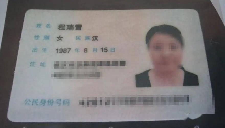 報警找辣妻發現「被詐財30萬」 夫崩潰:老婆怎麼「大20歲」