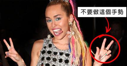 拍照最好不要比「V」手勢!日本研究:照片解析度越高越危險