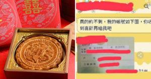同學缺席婚禮!新娘秒傳「存摺帳號」:收到餅再匯給我