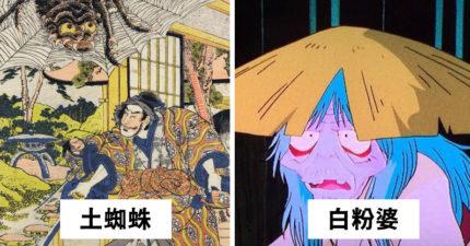 9個「膽小者慎入」日本最毛妖怪傳說 怪婆婆的粉底千萬不能用!
