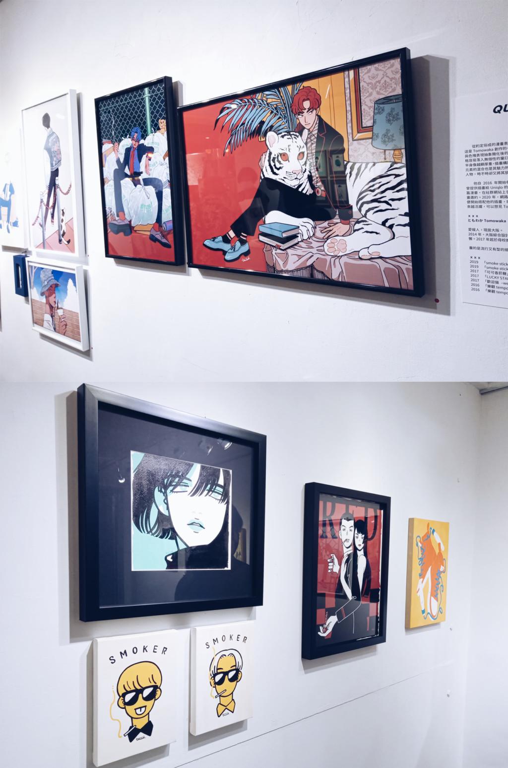 首次台灣個展!日本插畫家Tomowaka的時尚感美學|個展REPO
