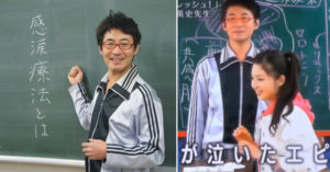 哭泣也要學?日本新興職業「教你哭的老師」 8年來幫助5萬多人流淚