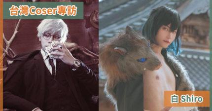 台灣仙氣帥哥神還原《鬼滅》伊之助 本人還當攝影師「拍照超專業」|專訪