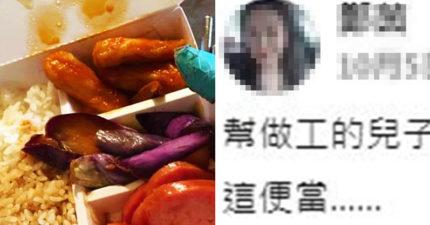 超空虛便當配菜讓人心涼...網友一看狂吐槽:是中秋剩菜?