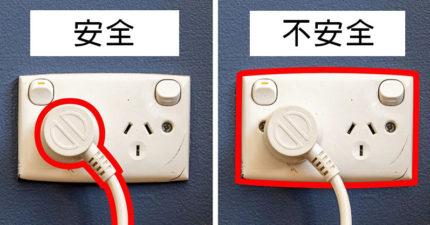 火災危機不可忽視!6個「該馬上處理」的電線問題 「電燈亂閃」要注意