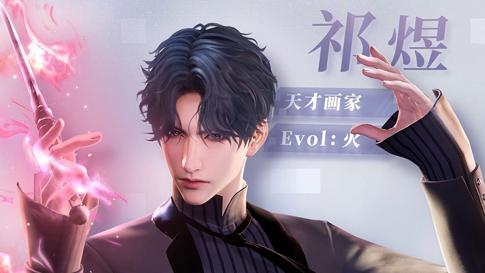 3D版的《戀與製作人》?全新戀愛動作手游《戀與深空》影片公開!