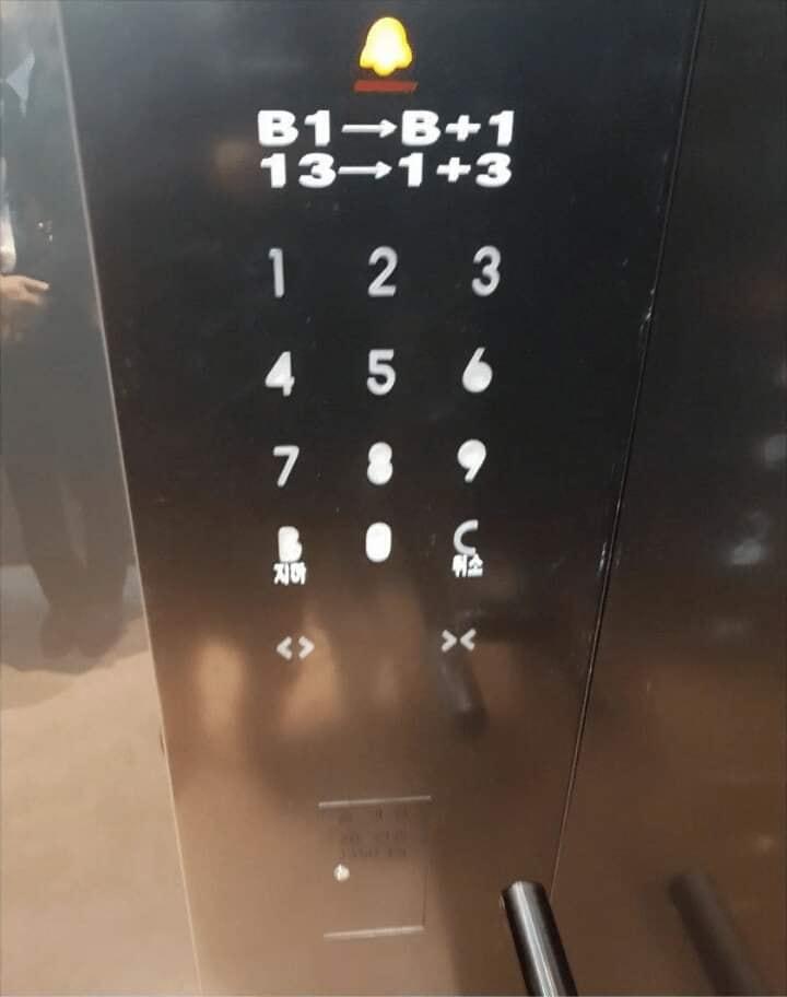 搭電梯驚見按鈕「邏輯計算」超複雜 網無言:考驗人生嗎