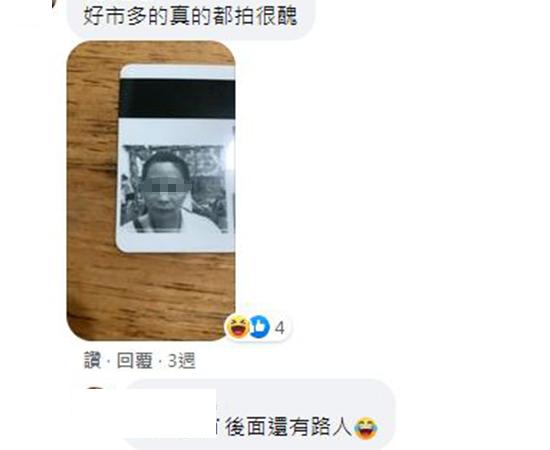 證件照悲劇角度「網美→阿姨」 苦主狂哀嘆:好市多的更慘!