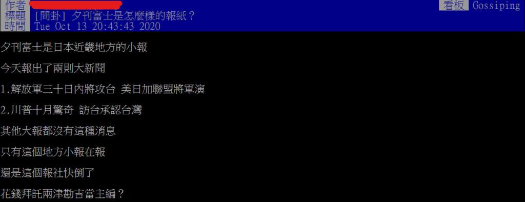 日媒爆川普將訪台並「承認台灣」 駐美大使回應了!