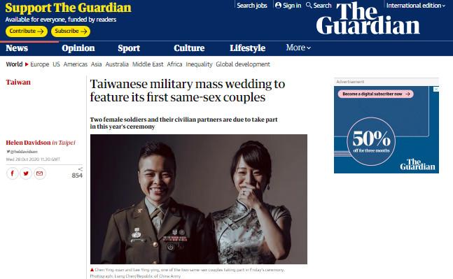 外國網友狂讚!國軍聯合婚禮「首見同性新人」 外媒:亞洲最進步國家