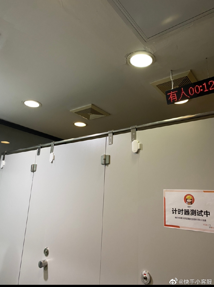 員工爆料廁所「裝計時器」排名防偷懶?官方解釋瞎到不忍直視