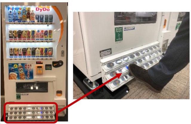 為疫情發明「用腳踩」自動販賣機 網友突破盲點:用手機不就好了?