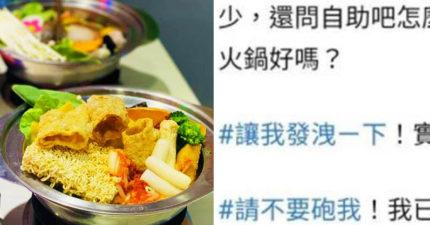 小火鍋推「99元午餐」被嫌爆 網見誠意菜色嘆:不懂感恩