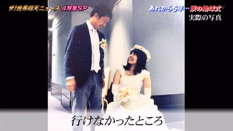 被拒絕多少次也要娶妳!球場幸福戴上婚戒 5年後新婚房子「只剩一人」