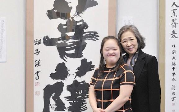 媽媽曾超自責...唐氏女孩為母抹去淚水 當上「巨筆書法家」逆轉命運!