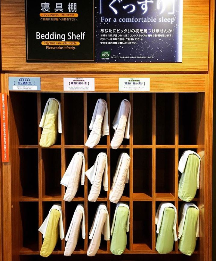 20張日本「領先全球」的證據 旅館枕頭睡不慣:直接全給你選