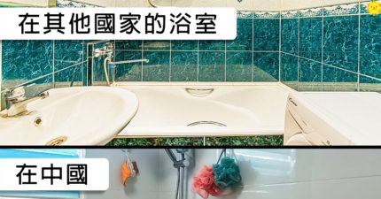 8個「老外不能理解」的中國住家設計 家具都用「漂亮的布」蓋起來?
