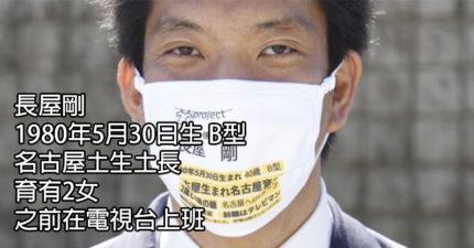 日本推「名片口罩」個資全寫在上面 「接業口罩」讓人馬上記住你