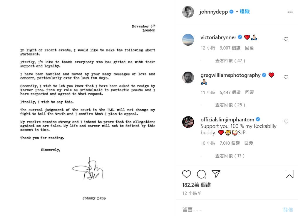 強尼戴普被辭演《怪獸》葛林戴華德!他公開聲明:華納兄弟要求