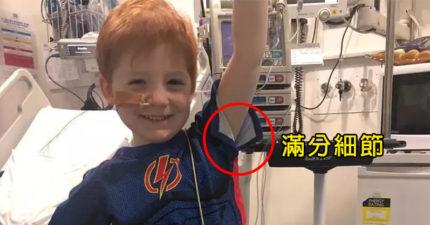 超暖爸為病童設計「英雄治療服」...「一個小開口」藏滿洋蔥細節