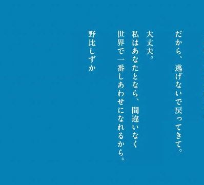 哆啦A夢新電影「靜香的決定」氣瘋粉絲:灌輸小孩這種觀念?