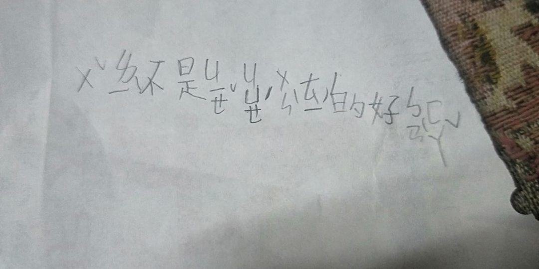 兒子考試太低分 「求生紙條」讓媽超無奈:將來是談判專家!