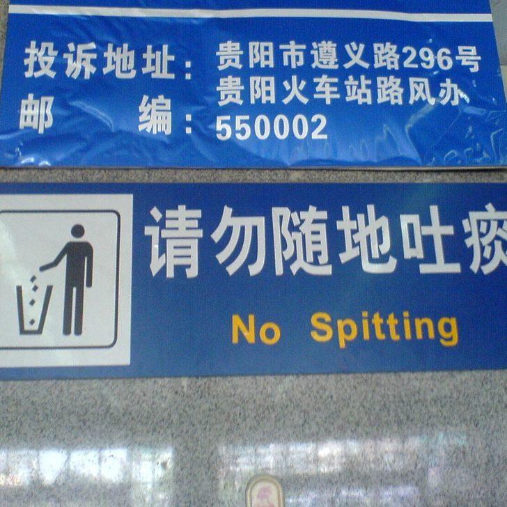 9個「中國人讓老外很不懂」的習慣 結婚到底為什麼要哭?