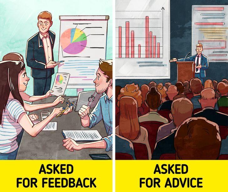 建議比回饋有用