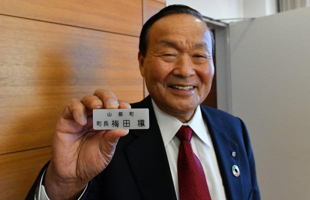 日本也有個「喬‧拜登」?熊本市長爆紅:他當選了就像我也當選了