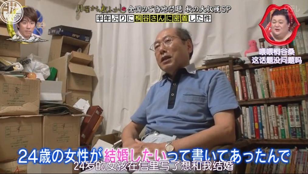 71歲伯只靠「優惠券」生活 35年來吃喝「一毛不花」還被24歲妹追求!