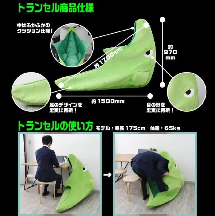睡完變巴大蝶?寶可夢推出「鐵甲蛹睡袋」 躺進去就不想出來!