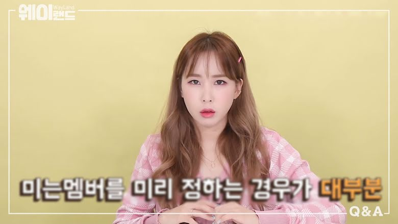 韓國經紀公司會「偏袒」特定成員?女團成員揭:亮相前就選好了