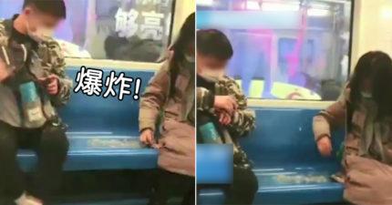 地鐵坐一半「羽絨整件爆開」毛全噴飛 冬天要特別小心!