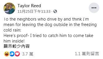 「狗狗丟室外淋雨」鄰居爆怒 他調監視器喊冤...網笑瘋:主人太難了