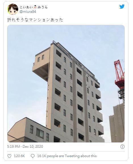 薄到以為斷掉!大樓設計「另一個角度看」秒懂:為了別人著想
