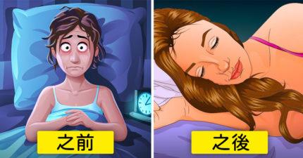 幾點睡是最糟糕的?6個「10點睡覺」對身體的影響 常常焦慮就要注意