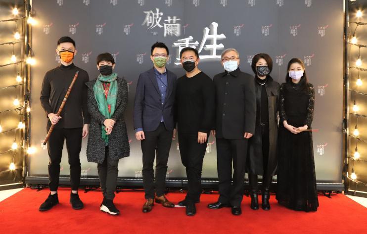 破繭重生 臺灣國樂團用音樂溫暖歷經疫情肆虐的世界