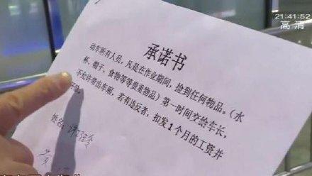 清潔工「撿鑽戒交公司」挨罰4000元 老闆「一張紙打臉」:確實要罰