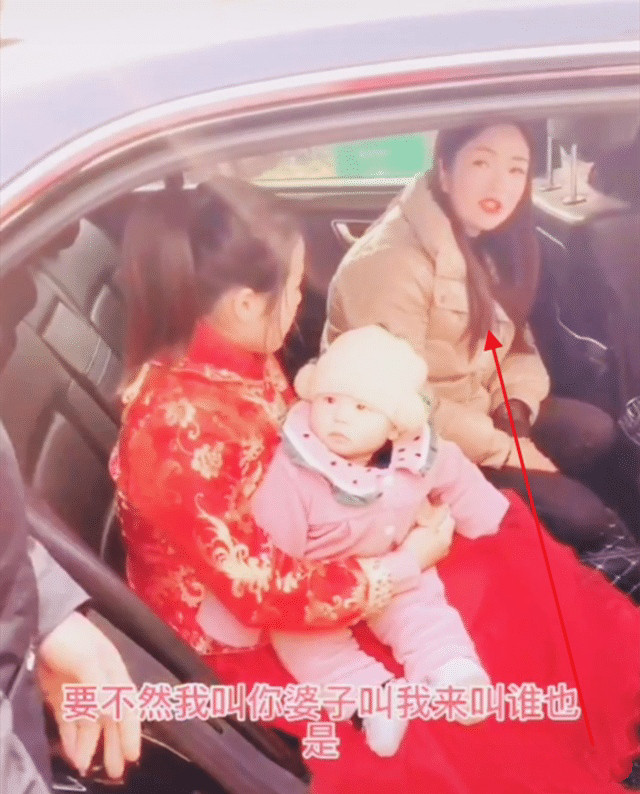 下車紅包到場「剩不到2成」 新娘拒絕下車淚喊:這婚不結了!