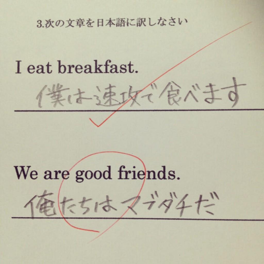 《哆啦A夢》大雄整張考卷「打勾卻0分」?再看一眼你就會理解!