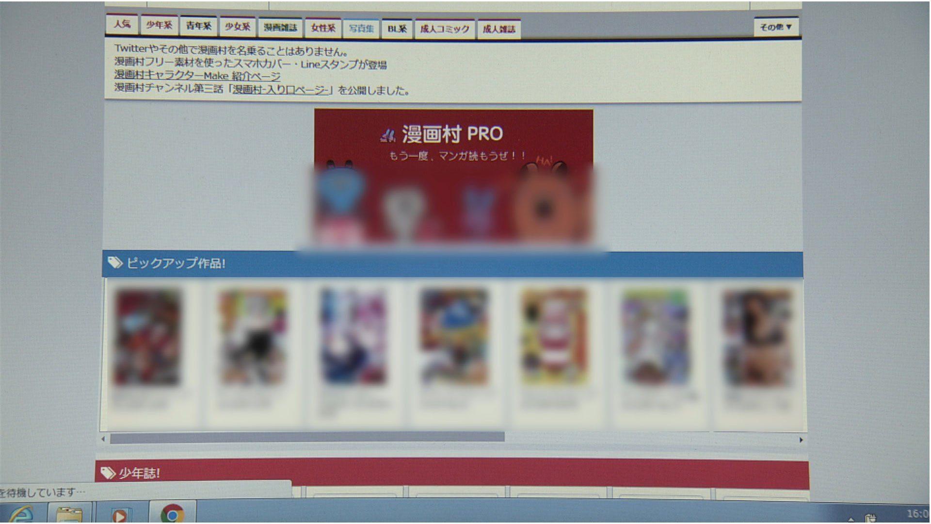 NHK罰盜版