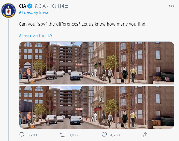 美國CIA「菜鳥間諜」測驗 你能分析出「照片的時間」嗎?
