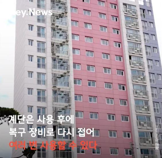 遇火災最怕鐵窗?公寓可變身《變形金剛》 撤離只要300秒
