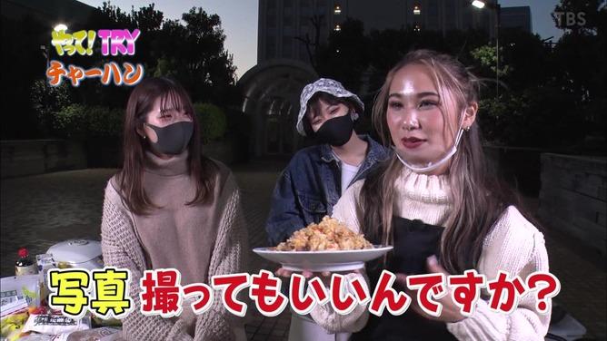 人氣IG網美「上電視」露出真面相 「可愛還是詐騙」網看法兩極!