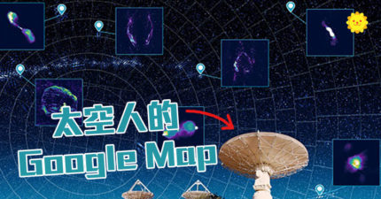 太空人專用的「Google宇宙地圖」3小時就能畫出整片星空!