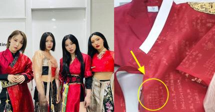 MAMAMOO穿韓服被小粉紅罵「盜用中國文化」 網:印英文怎麼算?
