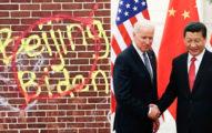 校園驚見無數「北京拜登」、「支那美國」噴漆 校長怒:別煽動分裂