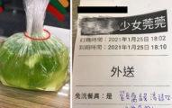 她外送訂同店家5個月獲「額外送湯」 網看歪樓:我也要改ID